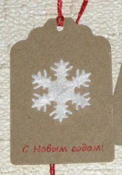 новогодние бирки Снежинка из крафт-картона