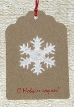 новогодние бирки со снежинкой из крафт-бумаги / бирки для нового года