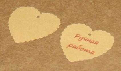 Фото бирки: маленькие бирки-сердечки из крафт-картона / бирка ручная работа