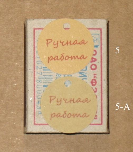 Фото: малые бирки для изделий ручной работы, из крафт-картона, диаметр 25 мм