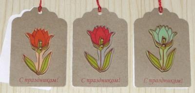 """Крафт-бирки """"С праздником"""" с цветком тюльпаном"""
