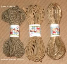 Льняной, бумажный и джутовый шпагат, 10 м / верёвочки для бирок