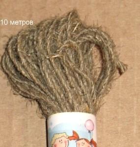Льняной шпагат / верёвочки для бирок