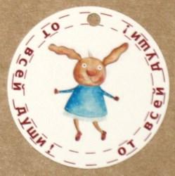бирки круглые с изображением кролика