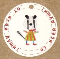 бирки круглые с изображением панды