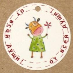 бирки круглые с рисунком весёлой коровы с цветочком