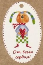 бумажные бирки с кроликом