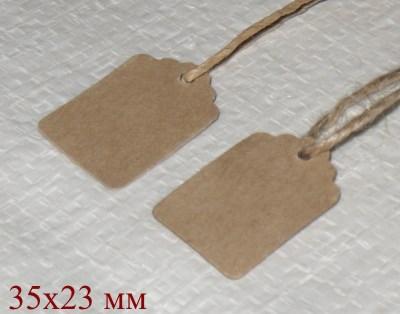 Картонные бирки пустые из крафт-картона