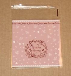 """фото: розовый целлофановый пакет """"Привет"""", размер 10*10 см"""