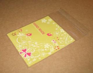 фото: жёлтые целлофановые пакеты с узором, размер 10х11 см