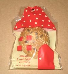 """фото: целлофановый пакет как упаковка для """"Домашнего хлебца"""""""