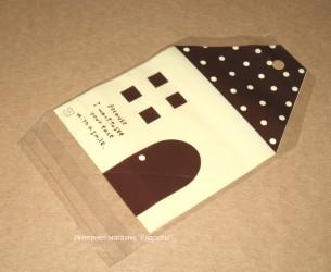 фото: коричневый целлофановый пакет Домик