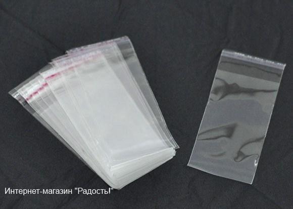 Целлофановые пакетики с клапаном 75*130 мм (100 шт) / пакеты из целлофана