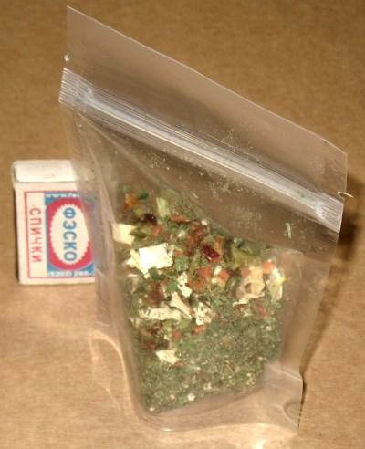 фото: пакет ДОЙ-ПАК  - упаковка для специй