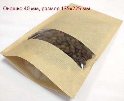 Крафт-пакеты ДОЙ-пак с окном 40 мм