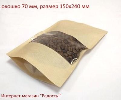 Бумажный ДОЙ-пак с окном 70 мм: светлые пакеты