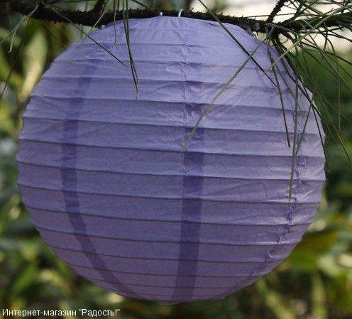 Сиреневый бумажный китайский фонарик из набора 2.12: 6 шт, 20 см