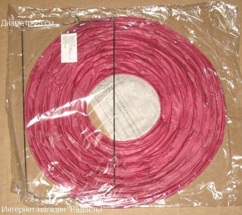 китайские бумажные фонарики малинового цвета, размер 25 см