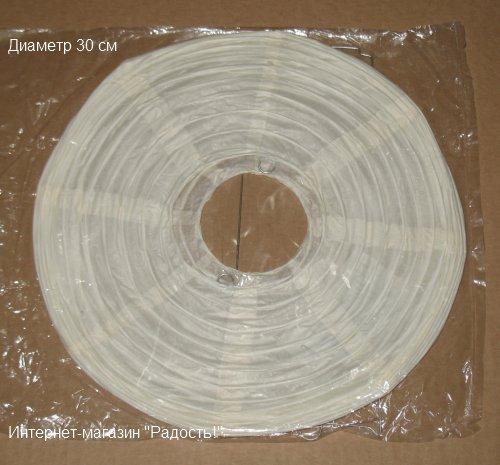 подвесные круглые фонарики из бумаги бежевого цвета, размер 30 см