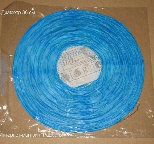 подвесные круглые фонарики из бумаги цвета морской волны, размер 30 см