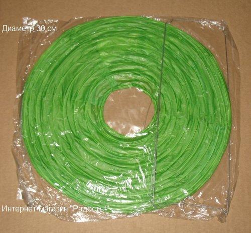 зелёные подвесные круглые фонарики из бумаги, размер 30 см