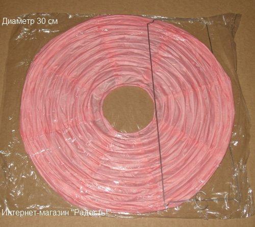 светло-розовые круглые подвесные фонарики из бумаги, размер 30 см