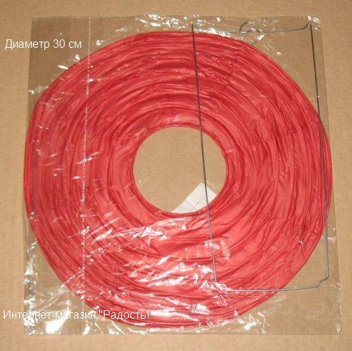 красные круглые подвесные фонарики из бумаги, размер 30 см