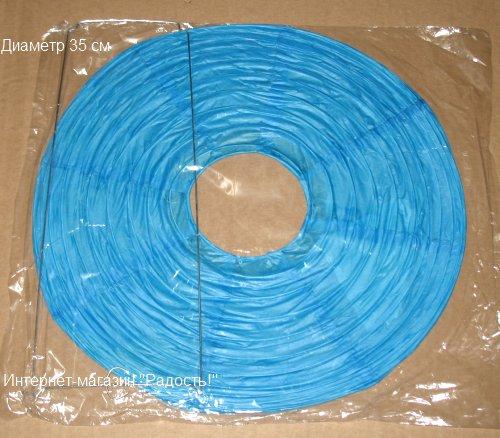 китайские фонарики из бумаги цвета морской волны, размер 35 см