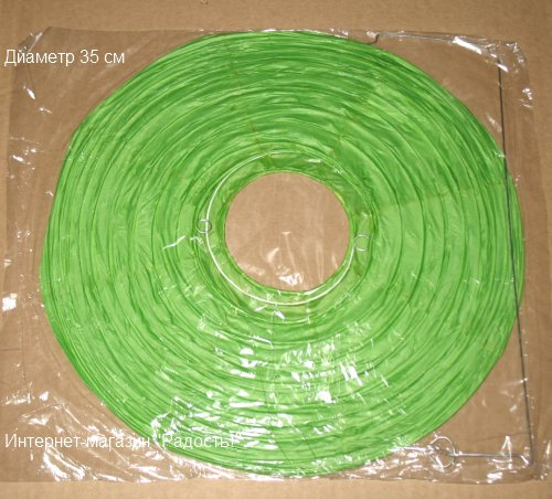 зелёные китайские фонарики из бумаги, размер 35 см