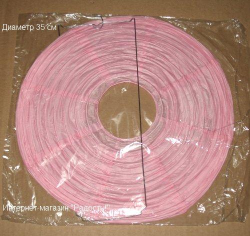 китайские фонарики из бумаги светло-розового цвета, размер 35 см