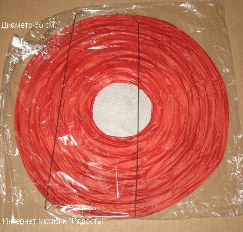 красные китайские фонарики из бумаги, размер 35 см