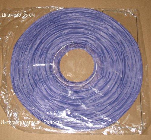 сиреневые китайские фонарики из бумаги, размер 35 см