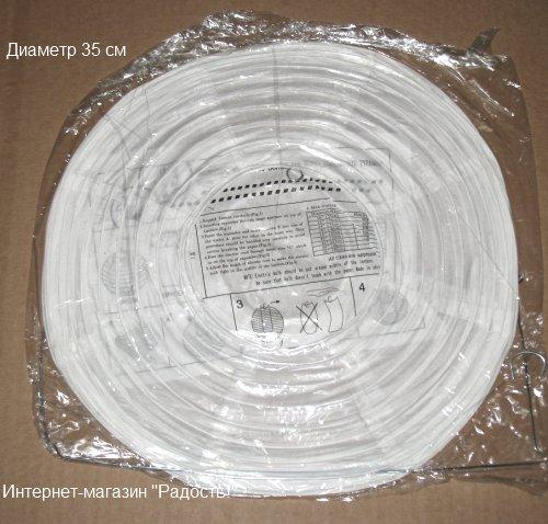 китайские фонарики из бумаги белого цвета, размер 35 см