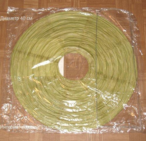 зелёно-серые китайские круглые бумажные подвесные фонарики, диаметр 40 см
