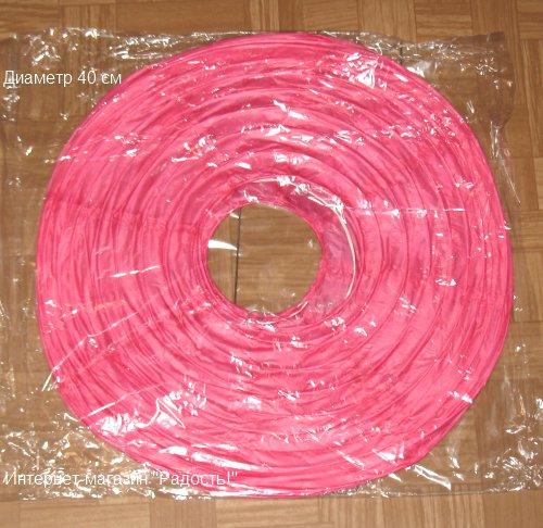 насыщенно-розовые китайские круглые бумажные подвесные фонарики, диаметр 40 см