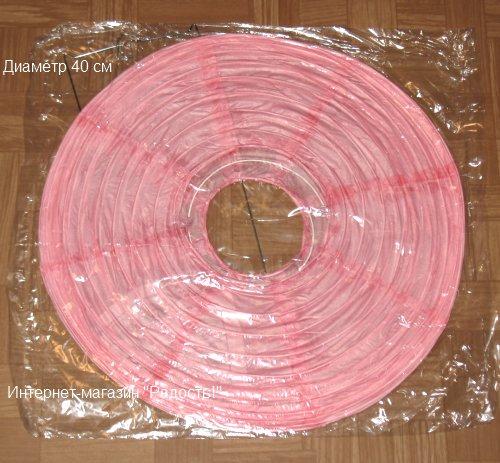 китайские круглые бумажные подвесные фонарики светло-розового цвета, диаметр 40 см