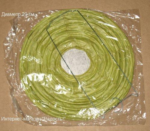 бумажные серо-зелёные китайские подвесные фонарики, диаметр 20 см