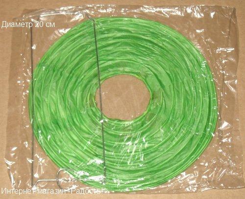 китайские бумажные подвесные фонарики салатового цвета, диаметр 20 см