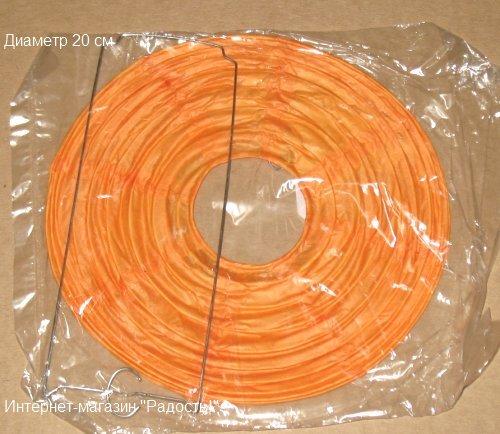 оранжевые бумажные китайские подвесные фонарики, диаметр 20 см