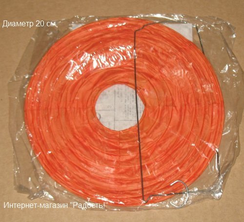насыщенно-оранжевые китайские бумажные подвесные фонарики, диаметр 20 см