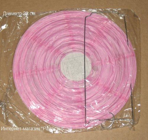 розовые китайские бумажные подвесные фонарики, диаметр 20 см