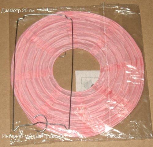 светло-розовые китайские бумажные подвесные фонарики, диаметр 20 см