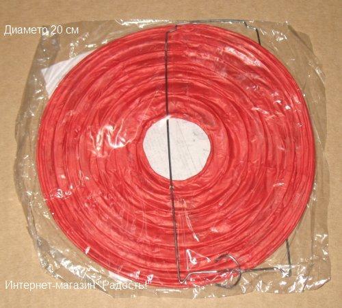 бумажные китайские подвесные фонарики красного цвета, диаметр 20 см