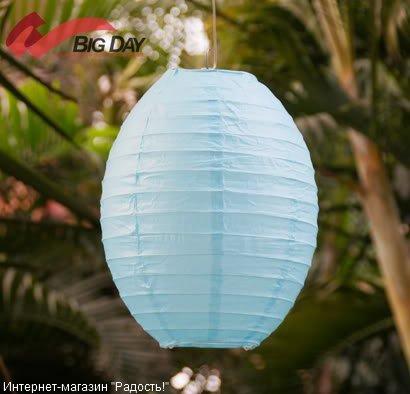 Голубой бумажный китайский фонарик овальной формы