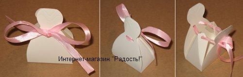 """Картонная свадебная подарочная коробка """"Голубая кровь"""", женский вариант"""
