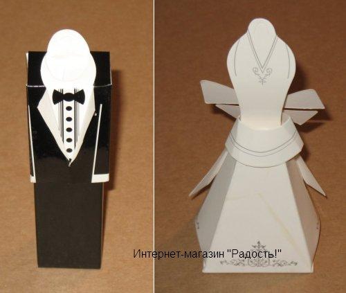 """Картонная свадебная подарочная коробка """"Визитница"""""""