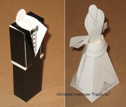 """Картонная свадебная коробка """"Визитница"""""""