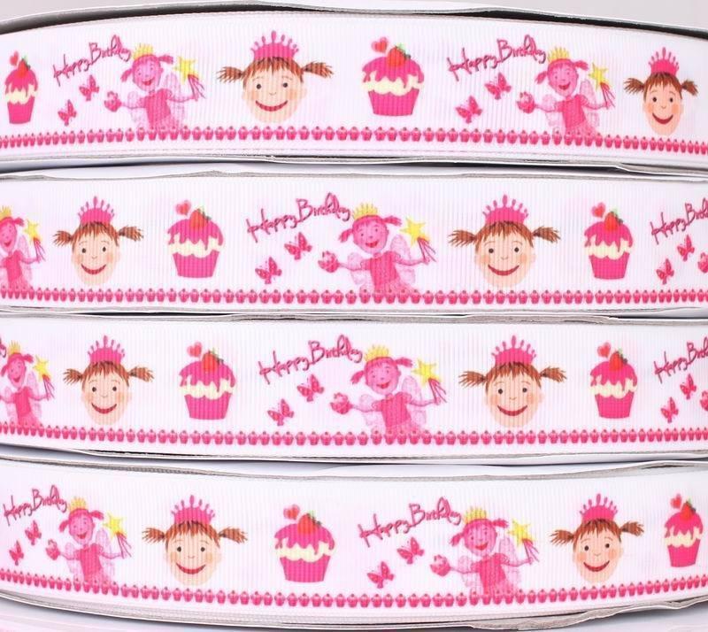 Декоративная лента для украшения подарка на день рождения девочки