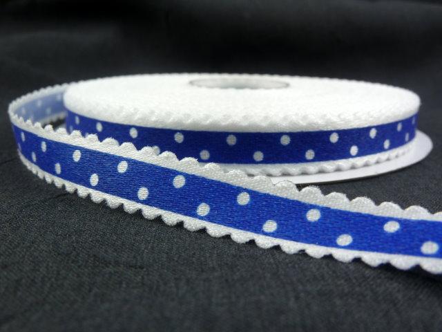 Оригинальная декоративная атласная лента синего цвета из набора лент