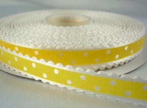 Оригинальная декоративная атласная лента жёлтого цвета из набора лент